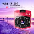 領先者 IS-207 高畫質1080P 行車紀錄器