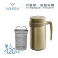 【牛頭牌】304 不鏽鋼 FreeII 420ml 真空保溫杯(附濾網)