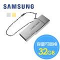 Samsung三星OTG USB Card3合一金屬32GB隨身碟(雪晶白)容量可隨時更換