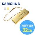 Samsung三星OTG USB Card3合一金屬32GB隨身碟(箔光金)容量可隨時更換