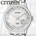 CITIZEN 星辰 手錶專賣店 BI1050-81A 石英錶 男錶 銀色不銹鋼錶殼和手鍊 礦物玻璃