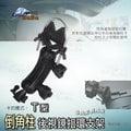 破盤王 BuBu車用品╭細窄柱專用【半月型-後視鏡扣環支架T21】T型長軸╭ ~ Mio Mivue 600