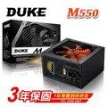 Mavoly 松聖 DUKE M550-12 POWER (550W) 電源供應器