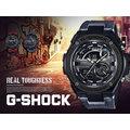 G-SHOCK 強悍多功能運動錶 GST-210M-1A 大理石紋