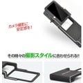 GoPro 4 5 HERO5 Black SwiftCam m3s SPG Live m2c YADA G1雅達飛宇智雲三軸穩定器轉接板