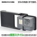 gopro Black sj4000 sj5000 Smooth 2 z1 WHS1 hero5手機穩定器智雲三軸穩定器轉接座雙軸穩定器轉接片轉接板