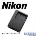 Nikon Keymission Key mission MH-65專用電池充電器 EN-EL12電池用 【國祥公司貨】