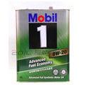 【愛油購機油 On-line】Mobil 1 0W20 鐵罐 4L日本原裝 油電車 省油 PRIUS