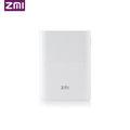 ZMI 4G mifi 隨身路由器 MF855