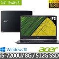 【Acer】 宏碁SF514-51-53EJ (原50YK)改料號 14吋i5-7200U/8G/512G SSD/Win10超輕薄 窄邊擴視界 筆電 暗夜黑
