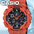 CASIO 時計屋 卡西歐手錶 G-SHOCK GA-100L-4A 男錶 樹脂錶帶 防震 防磁 倒數計時器 LED