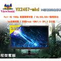 『高雄程傑電腦』ViewSonic 優派 VX2457-mhd 24型電競寬液晶螢幕