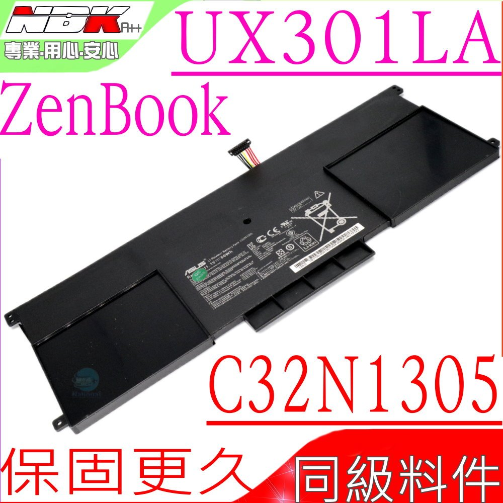 ASUS電池(原廠)-華碩 C32N1305,UX301電池,UX301L電池,UX301LA電池,UX301LA4500電池,C32NI305