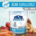*沛樂思*~倍力BLUE BAY S30 鮭魚+馬鈴薯低過敏配方犬糧(小包1.5kg)~亮毛護膚
