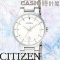 CASIO 時計屋 CITIZEN 星辰手錶 EU6010-53A 石英 女錶 日期 不鏽鋼錶帶 防水 保固 附發票