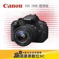 Canon EOS 700D +18-55mm 單鏡組 晶豪泰3C 專業攝影 公司貨