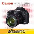 Canon EOS 5D Mark III 5D3 +24-70mm 單鏡組 晶豪泰3C 專業攝影 公司貨