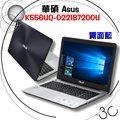 【DrK】【筆電】ASUS 華碩 K556UQ-0221B7200U (15吋FHD/i5-7200U/940MX-2G/1TB+128G SSD) 藍【含稅】