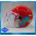 《福利社》ZEUS 瑞獅 208 W219 ZS-208 紅色 恐龍 附鏡片 全可拆洗 兒童半罩 動物 安全帽