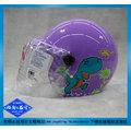 《福利社》ZEUS 瑞獅 208 W219 ZS-208 紫色 恐龍 附鏡片 全可拆洗 兒童半罩 動物 安全帽