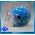 《福利社》ZEUS 瑞獅 208 W219 ZS-208 藍色 恐龍 附鏡片 全可拆洗 兒童半罩 動物 安全帽