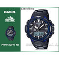 CASIO時計屋 卡西歐手錶 PRW-6100YT-1B 登山錶 鈦合金錶帶 太陽能 雙LED 電波 數位羅盤