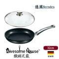德國 Berndes 寶迪 黑鑽 32cm 不沾鍋 淺鍋 平底鍋 + 安全玻璃蓋 兩件組