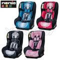 納尼亞 NANIA 0-4歲安全汽座/汽車安全座椅/汽座(網眼布) FB00292