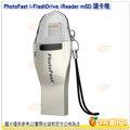[現貨] PhotoFast i-FlashDrive iReader mSD 讀卡機 4K for iphone 蘋果
