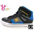 DC男童板鞋 (中大童) SPARTAN HIGH EV SN 高筒 配色 魔鬼氈 休閒運動鞋J9420#黑藍◆OSOME奧森童鞋/小朋友