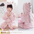 兒童浴袍 超舒柔法蘭絨保暖浴袍 魔法Baby~k60323