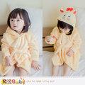 兒童浴袍 超舒柔法蘭絨保暖浴袍 魔法Baby~k60324