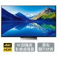 視紀音響 SONY KD-85X8500D 85吋 液晶電視 4K HDR 內建WIFI 保固兩年 公司貨 日本製