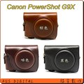 免運【福笙】Canon PowerShot G9X 兩件式 復古皮套 復古包 附同色背帶
