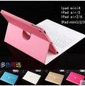鍵盤皮套 ipad mini4藍牙鍵盤 air/air2超薄可分體藍牙鍵盤 皮套 mini123通用 蘋果鍵盤