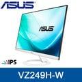 ASUS 華碩 VZ249H-W 24型 不閃屏低藍光 顯示器 / VGA+HDMI / IPS面板 (白色)