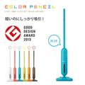 【酷購Cutego】日本CCP color pencil 彩色吸塵器 (土耳其藍) 3期0利率, 免運費