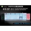 【日本橋】i-rocks 艾芮克 K62E RGB 7彩背光 遊戲鍵盤 機械式鍵盤 電競鍵盤