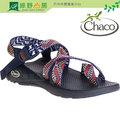 《綠野山房》Chaco美國 女 越野運動涼鞋 CHACOGRIP Z/2 CLASSIC 耐磨防滑 夾腳款 非TEVA 柳織馬褂 CH-ZCW02-HC43