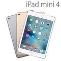 【128G+LTE版】蘋果Apple iPad mini4平板電腦