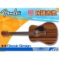 【小麥老師 樂器館】FENDER CD-60 全桃花木 民謠吉他 公司貨 保固一年 [CD 60]