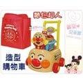 麗嬰兒童玩具館~日本-ANPANMAN 麵包超人造型購物推車-買菜玩具.購物車.二合一推行助步車