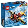 2017年新品樂高 CITY 系列 LEGO 60144 競賽飛機