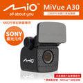 【免運】Mio MiVue 行車紀錄器專用 A30 真實1080P 大光圈 後鏡頭 適用型號 688 698【禾笙科技】