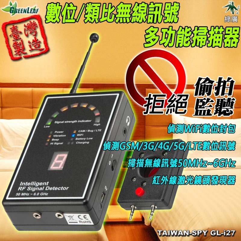 GPS軌跡記錄 行車記錄器 行車監控攝影機 HD 720P 台灣製行車紀錄器 8入 GL-A03