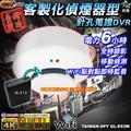 GPS軌跡記錄 行車記錄器 行車監控攝影機 HD 720P 台灣製行車紀錄器 10入 GL-A03