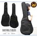【小麥老師樂器館】 吉他袋 36吋 加棉厚袋 雙肩揹吉他包 吉他 吉他背袋 吉他琴袋 古典吉他 民謠吉他 琴袋