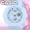 CASIO 時計屋 卡西歐手錶 BABY-G BGA-190BC-2B 女錶 樹脂錶帶 防水 防震 LED燈 保固