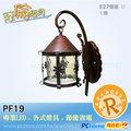 【阿倫燈具】(PF19) 壁燈 E27*1 可裝LED燈泡 螺旋燈泡 室內走道 走廊 玄關 轉角樓梯間 仿油燈 手工製作 仿木紋 懷舊復古