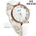 KEZZI珂紫 珍珠螺貝錶盤 簡約時刻都會腕錶 白x玫瑰金電鍍 皮帶 防水女錶 KE1660玫白